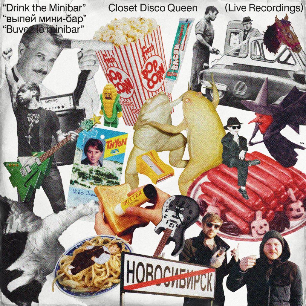 Closet Disco Queen